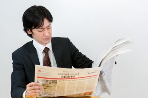 読売新聞はなぜメディアとして終わっているのか