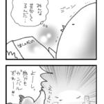 【漫画】フリーランスあるある2015⑰
