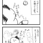 【漫画】フリーランスあるある2015⑲