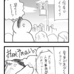 【漫画】フリーランスあるある2015⑱