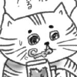 ネコ太郎さん