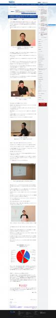 s_Curio school