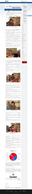 s_Genkei