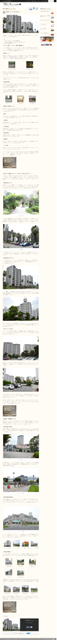 浦安に住みたい,明和地所