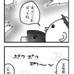 【漫画】フリーランスあるある2016<100>
