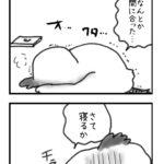 【漫画】フリーランスあるある2016<101>
