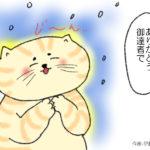 今日の名言14(日本の格言)