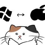 Mac(Pages)でWord文章を閲覧・編集するときの互換性に関する注意点について