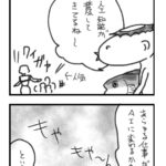 【漫画】フリーランスあるある2016<95>