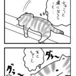 【漫画】フリーランスあるある2016<97>