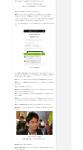 株式会社チャモ 高橋 翼CEOへのインタビュー|一般社団法人festivo