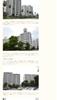 集合住宅に関する取材記事|株式会社明和地所
