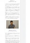 ストリートアカデミー株式会社 藤本 崇CEOへのインタビュー 一般社団法人festivo