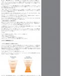 「コンテンツマーケティング」に関するインタビュー取材|株式会社イノーバ