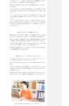 株式会社AsMama 甲田 恵子CEOへのインタビュー|一般社団法人festivo