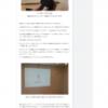 株式会社Curio school 西山 恵太CEOへのインタビュー|一般社団法人festivo