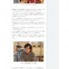 合同会社Genkei 加藤 大直CEOへのインタビュー|一般社団法人festivo