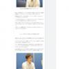Momentum株式会社 大久保 遼CEOへのインタビュー|一般社団法人festivo