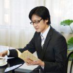 ビジネスマンのための「読書力」養成講座