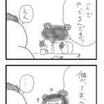 【漫画】フリーランスあるある2015⑥