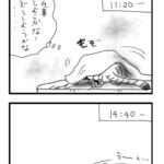 【漫画】フリーランスあるある2015㉙