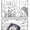 【漫画】フリーランスあるある2015⑭