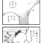 【漫画】フリーランスあるある2015⑫