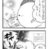 【漫画】フリーランスあるある2015⑨