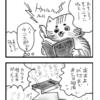 【漫画】フリーランスあるある2015⑪