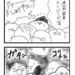 【漫画】フリーランスあるある2015㉗