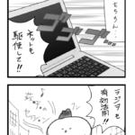 【漫画】フリーランスあるある2015㉓