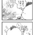 【漫画】フリーランスあるある2015⑮