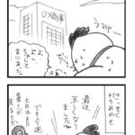 【漫画】フリーランスあるある2015㉘