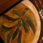 """これから活躍したいライター・Web屋は""""絵心""""を身につけるべし! 絵の描き方を動画でマスターできるオンライン絵画教室『ArtLessons』"""