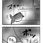 【漫画】フリーランスあるある2016<102>