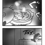 【漫画】フリーランスあるある2016<103>