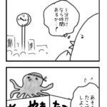 【漫画】フリーランスあるある2016<104>
