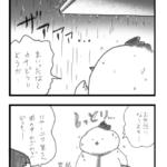 【漫画】フリーランスあるある2015㉜