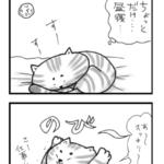 【漫画】フリーランスあるある2015㉝