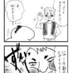 【漫画】フリーランスあるある2016㉟