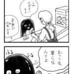 【漫画】フリーランスあるある2016㊱