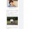 株式会社スタッフライフ 関屋 龍司CEO、八木 彩香編集長へのインタビュー|一般社団法人festivo