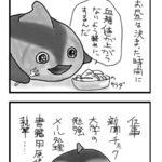 【漫画】フリーランスあるある2016㊲