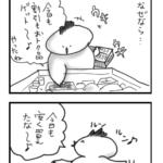 【漫画】フリーランスあるある2016㊳
