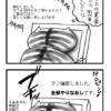 【漫画】フリーランスあるある2016㊴