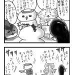 【漫画】フリーランスあるある2016㊶