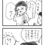 【漫画】フリーランスあるある2016㊹