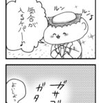 【漫画】フリーランスあるある2016㊺