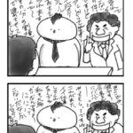 【漫画】フリーランスあるある2016㊻