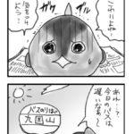 【漫画】フリーランスあるある2016㊽